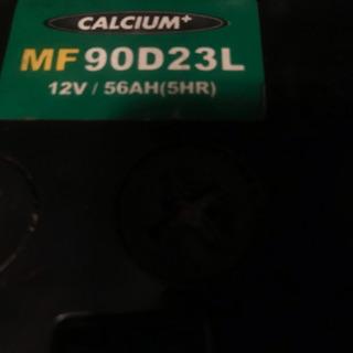 カーバッテリーMF90D23L 12V56AH