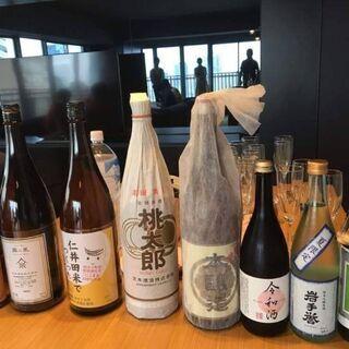 日本酒と季節の料理会 〜新宿の夜景をみながら地方の貴重な日本酒と...