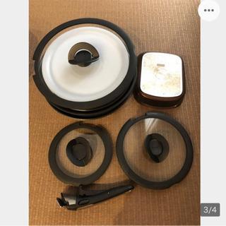 ティファール 鍋セット