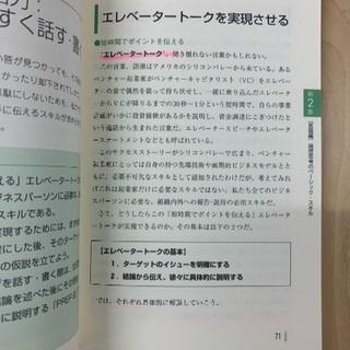 論理思考のレシピ 香川でも受け渡し可能! - 徳島市