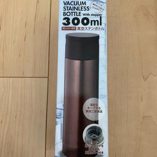 新品‼️真空ステンレスボトル300ml