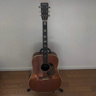 Hakuba アコースティックギター