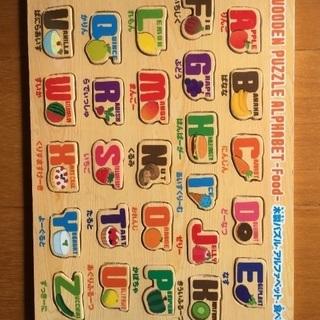 木製パズル アルファベット
