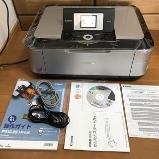 ★Canon インクジェットプリンター PIXUS MP630 ...