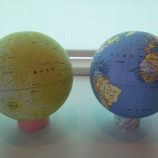 地球儀・月球儀を作ろう
