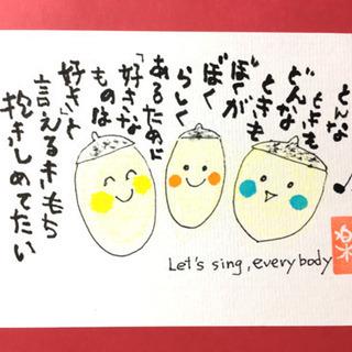 11/22 楽筆教室=グラフィックデザイン+筆文字+童心