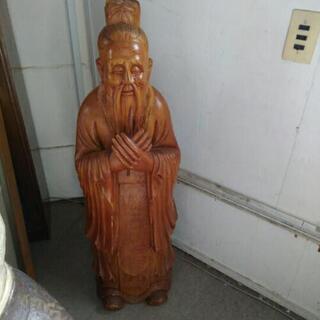 木彫り 置物 飾り 中国 偉人 老人