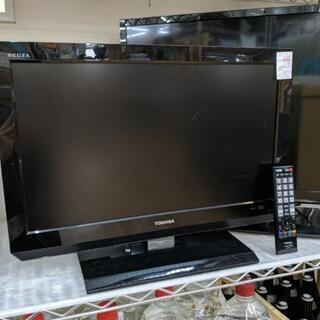 東芝REGZA 22型液晶テレビ 2011年製(安心の3ヶ…