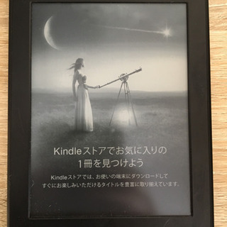 kindle white paper