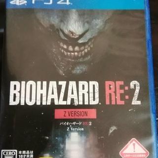 バイオハザード BIOHAZARD RE:2 Z Version...