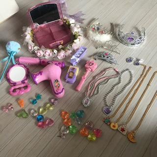 お姫様系おもちゃ