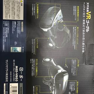 3D VRゴーグル(ヘッドホン付き)
