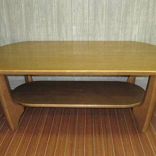 ss0440 マルニ センターテーブル ナチュラル 幅120cm...