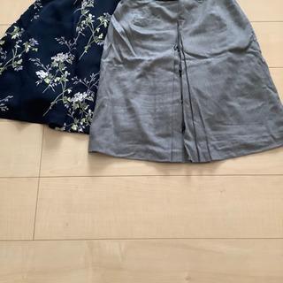 レディースブランドスカート☆2点セット