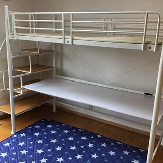 ニッセン 階段付きの白いロフトベッド