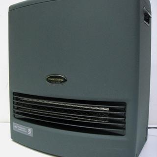 【SZ5220】札幌市内店舗引渡し限定 ナショナル 蓄熱温風機 ...