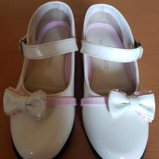 【子供用】プリンセス専用靴✩.*˚