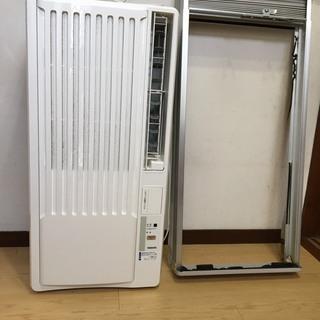 (引き取り決まりました)窓用エアコン(冷房/除湿のみ) & 取り...