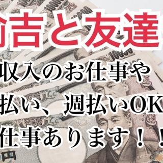 時給1900円😲💛しかも日勤🎵未経験の方大歓迎✨しかもオシ...