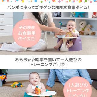 【美品】大人気のBumbo!イエロー!