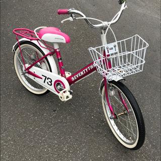 【程度いい方】18インチ・子供用自転車・補助輪無し