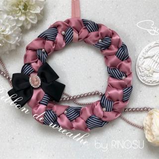 Ribbon de wreathe by RINOSU 土台のい...