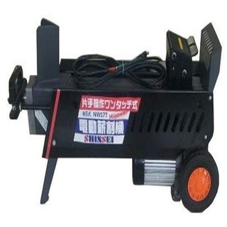 7屯シンセイ油圧電動薪割り器新古品