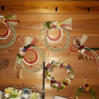 お正月のしめ縄飾り 作り