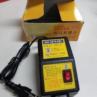 未使用品!100VAから200Vに! 変圧器 モデル HL100U