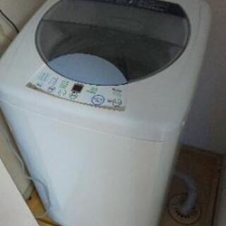 【急募】洗濯機買ってください!