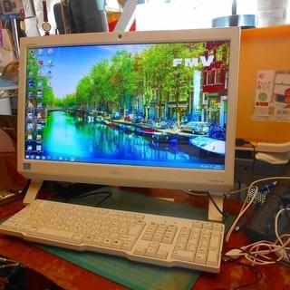 Fujitsu FMV ESPRIMO FH53/S Core i7