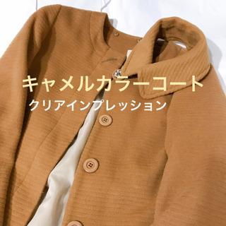お値下げしました。クリアインプレッション 襟2way キャメル コート