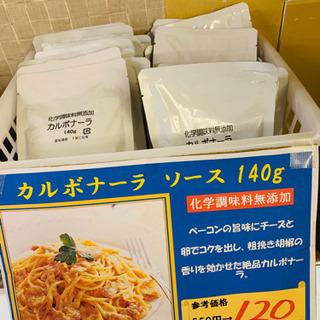 ecoeat(エコイート )阪急塚口店 1.7kgアンチョビ入荷...