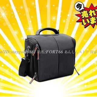 【送料無料】過酷な環境下でもカメラ&レンズをきちんと守る バッグ...