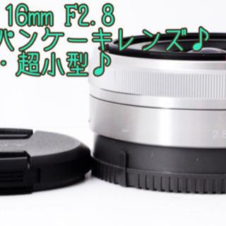 ●人気単焦点●小型・軽量●ソニー E 16mm F2.8 ゆうパ...