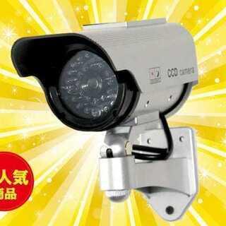 【送料無料】新品 太陽光 パネル 防犯 ダミー カメラ L…