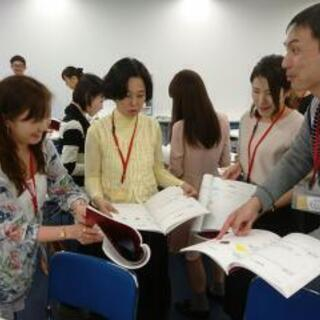2級心理カウンセラー養成講座 【86%OFF・3ヶ月再受講無料・...