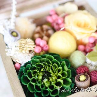 イニシャル入り♥秋の森の宝石箱♥単発♥