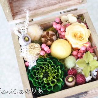 イニシャル入り♥森の宝石箱♥単発♥