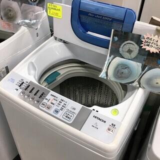日立7.0K洗濯機2014年製 分解クリーニング済み!!!