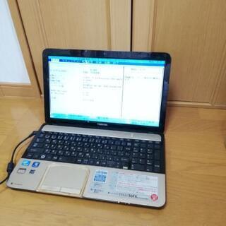 ゴールドカラー♪ 東芝 TOSHIBA ノートパソコン PC  ...