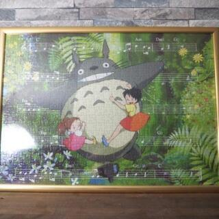 ジグソーパズル2000円