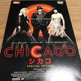 ミュージカル映画の傑作、シカゴ