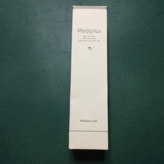 メディプラスゲル オールインワン美容液