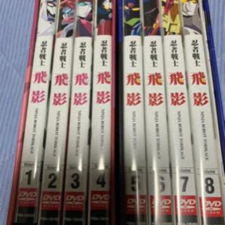 DVDBOX  飛影 中古品  全巻セット