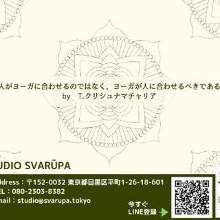 ヒーリング マントラ 体験クラス開催!11/3 (日)16時〜 − 東京都