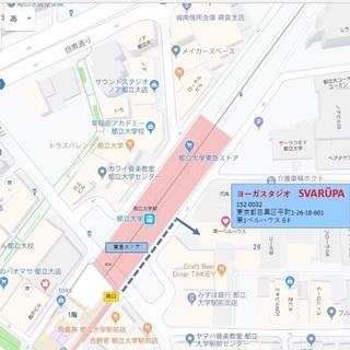ヒーリング マントラ 体験クラス開催!11/3 (日)16時〜 - 教室・スクール