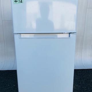 2018年製‼️472番 TAG label✨冷凍冷蔵庫❄️AR...