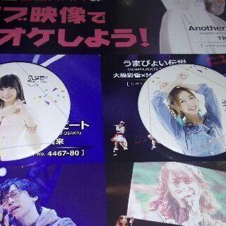 ANIMAX MUSIX 2019 KOBE限定缶バッジ hal...