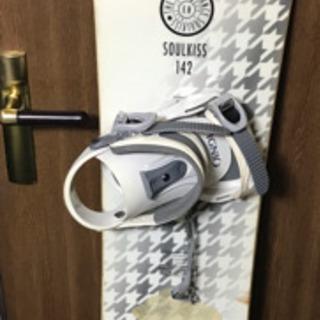 スノーボード キスマーク 中古 140センチ